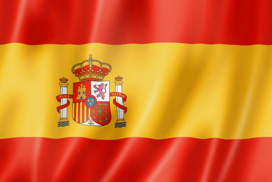 Флаг Испании с гербом