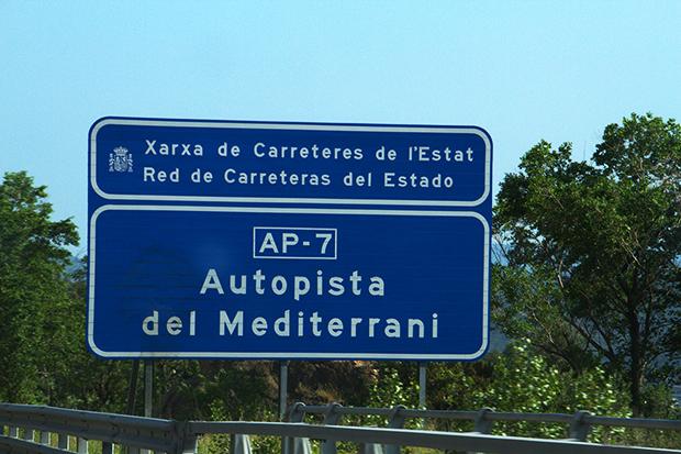 Проезд по транссредиземноморской автомагистрали АР7 платный.