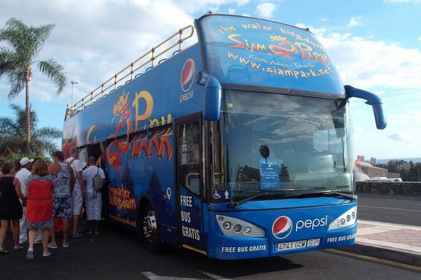 Автобус овезёв вас прямо до места назначения.