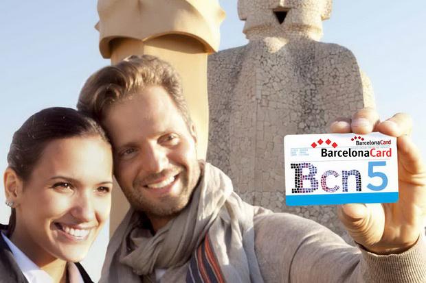 Туристическая карта по Барселоне позволяет сэкономить на проезде и входных билетах в музеи.