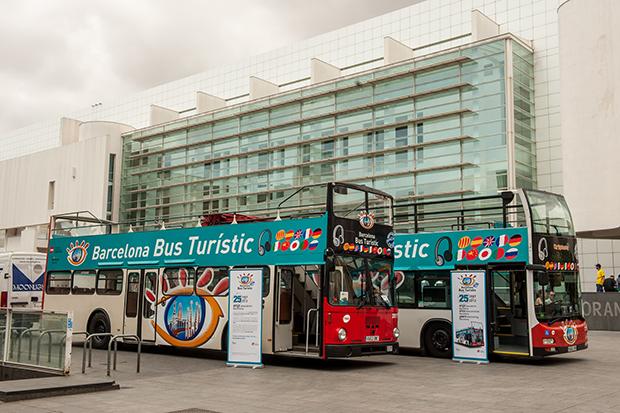 Автобусы Бас Туристик ездят по определенным маршрутам.