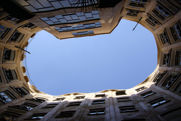 Почувствуйте себя в Барселоне!