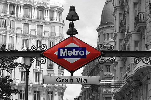 Мадридское метро — второе по длине в Европе.