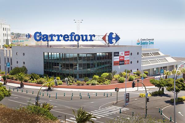 Магазин «Carrefour».
