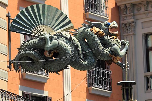 Дракон на фасаде Дома зонтиков.