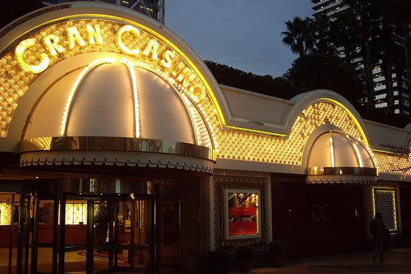 Gran Casino De Barcelona.