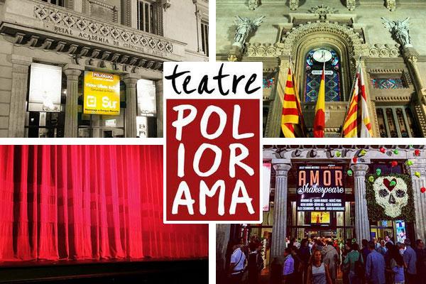 Театр «Полиорама».