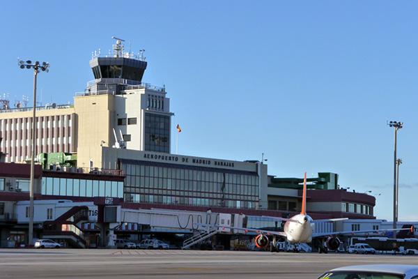 Терминал Т1.