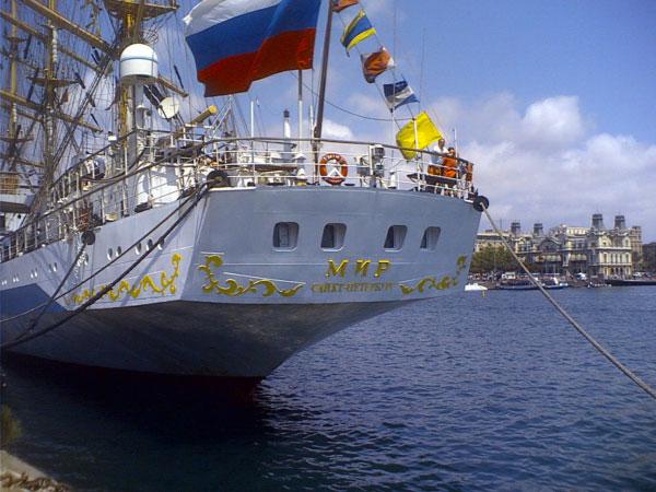 Российская яхта.