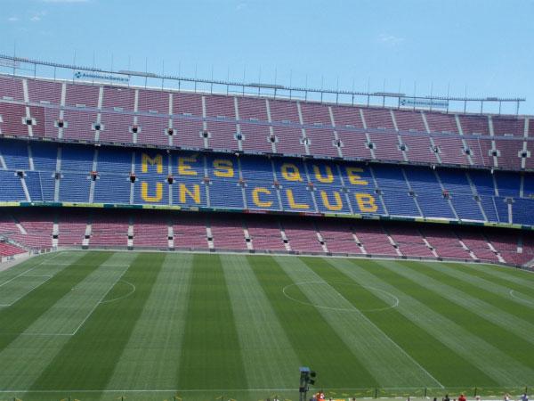 Испанский стадион.