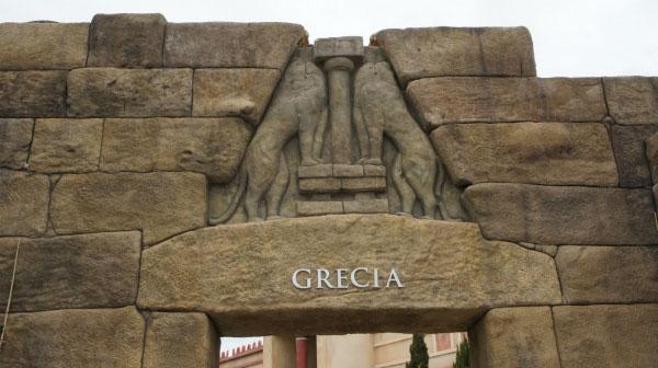 Тематическая зона Греции.