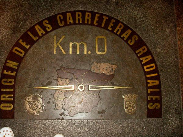 Нулевой километр Испании.