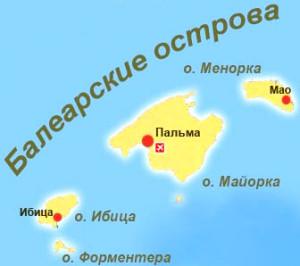 Карта Балеарских островов