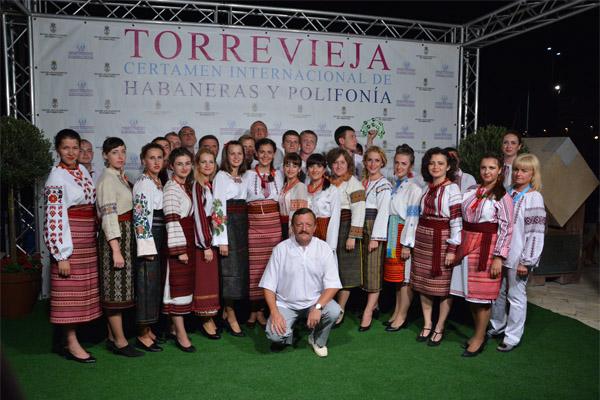 торревьеха испания хабанерас
