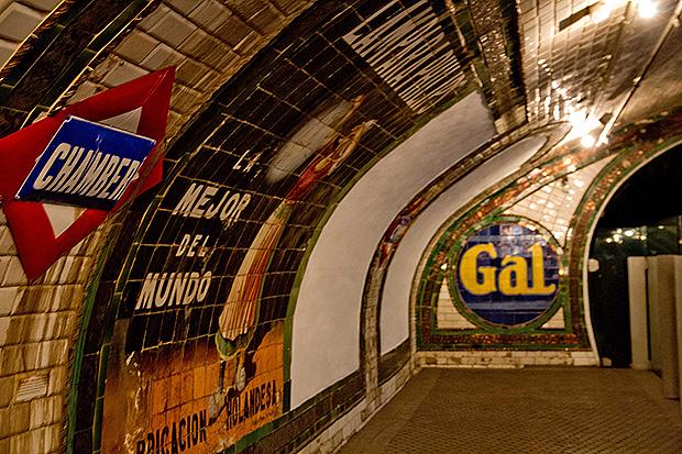 Станция метро Чамбери сейчас действует как музей.