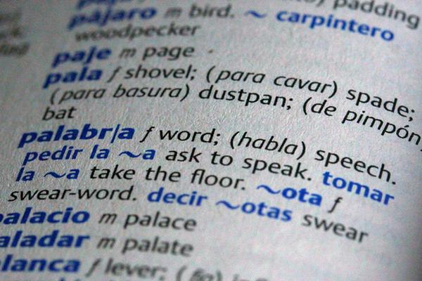 Испанские слова пишутся так, как произносятся.