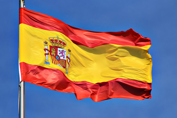 Без знания языка в Испании придётся трудно.