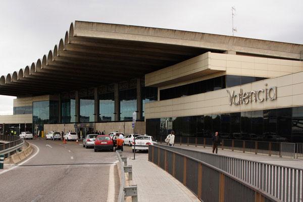 Заполненные формы такс фри можно отправить по почте прямо из аэропорта.
