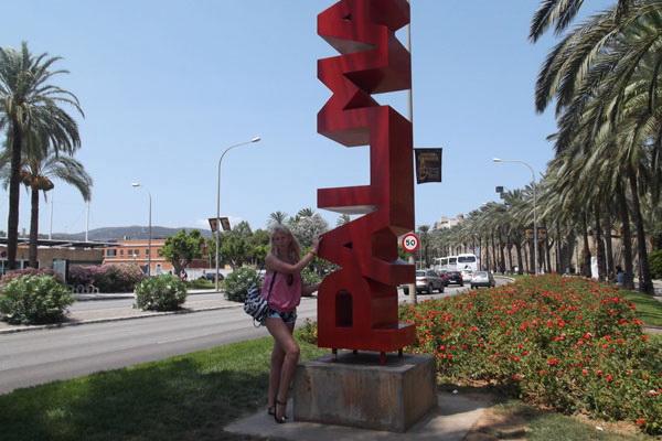 Въезд в город Пальма-де-Майорка.
