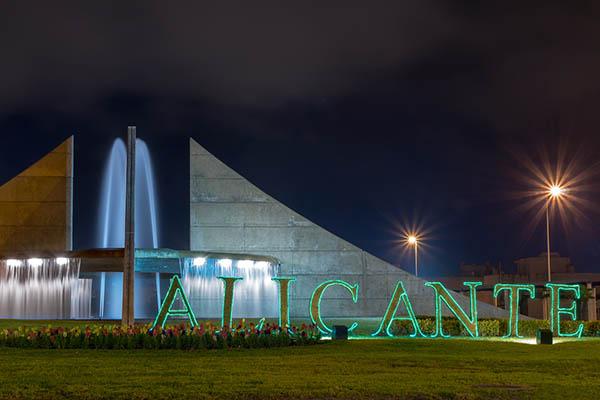 Добро пожаловать в Аликанте!