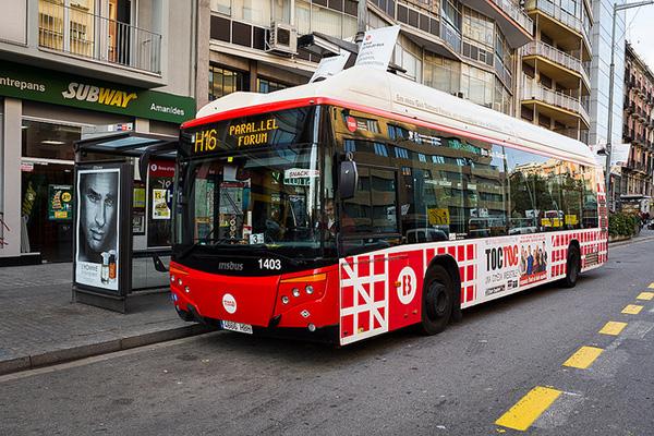 Автобус № 16.