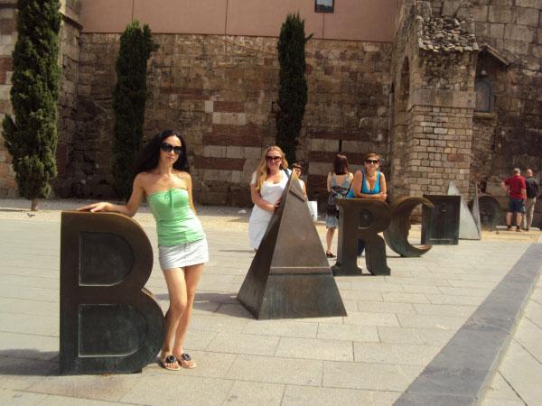 Экскурсия в Барселону.