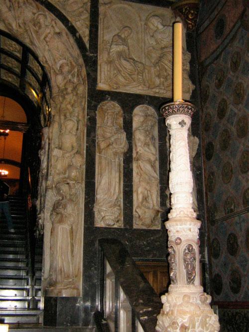 Лестница с арками.