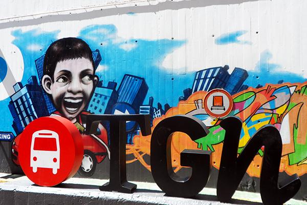 Граффити на стене автовокзала Таррагоны.