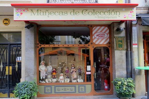 Сувенирный магазин.