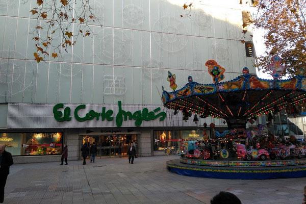 Торговый центр ELCorte Ingles.