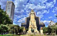 Город солнца, фламенко икорриды Мадрид виюне