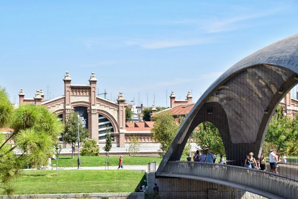Парк Мадрид Рио.