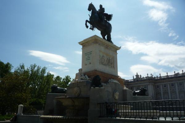 Король Филипп IV.